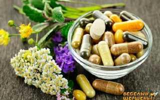 Лечение бронхита прополисом: отзывы