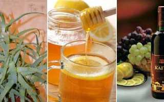 Настойка алоэ с медом и кагором при онкологии: рецепт