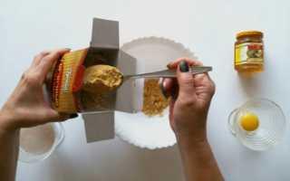Обертывание с медом для похудения в домашних условиях