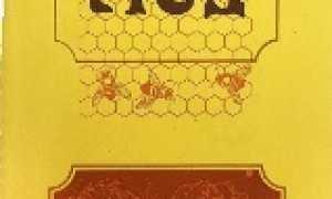 Влияние инстинктов на поведение пчел и их использование в пчеловодстве. Значение изучения инстинктов в выведении новых пород