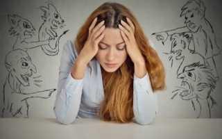Как быстро избавиться от плохих мыслей и переключиться на позитив