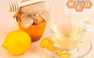 Лимон с медом от простуды (рецепт)