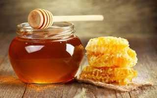 Изжога от меда, почему (решено)
