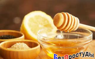 Рецепт с медом от простуды рецепт, как лечить