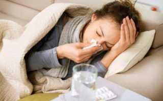 Лечение гайморита медом в домашних условия