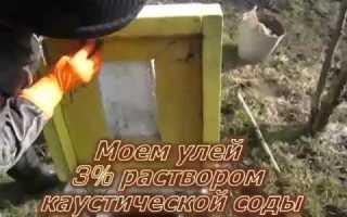 Как очистить рамки от старой вощины