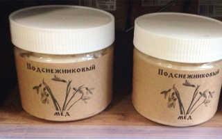 [Решено] Существует ли подснежниковый мед и в чем его польза