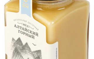 Алтайский горный мед полезные свойства