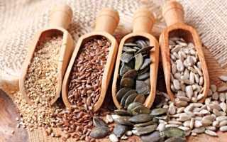 Три вида семян, которые полезны для здоровья