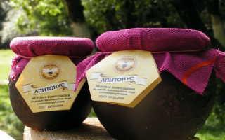 Абхазский мёд апитонус