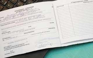 Как получить и зачем нужен паспорт пасеки